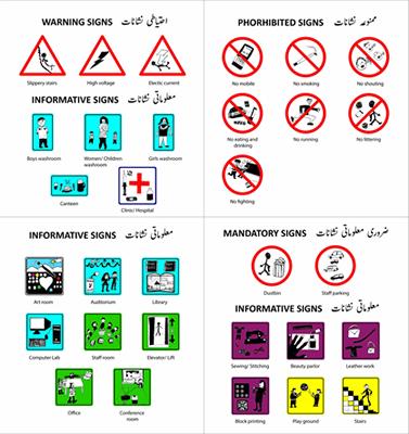 School Signs, created by Behbod boys